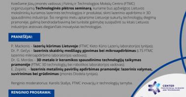 FTMC Technologinės plėtros seminaras